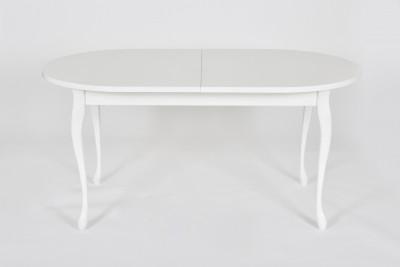 Jedilna miza Elipsa